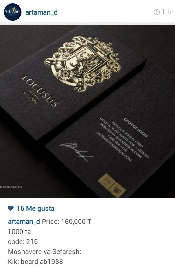 Tarjetas Hot Stamping Visitenkarten Design Gold