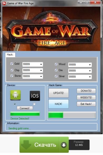 как взломать игру game of war fire age Игры, Андроид, Война