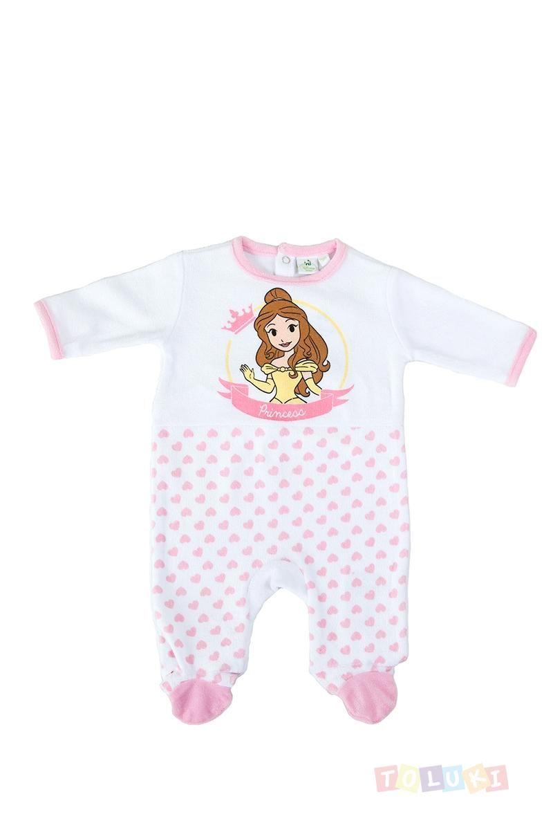 edd7be0941ca0 Pyjama+Princesses+Disney+Belle+-+Rose