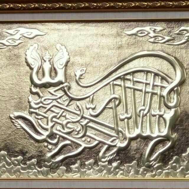 Gambar Logo Macan Ali Macan Ali By Mulya