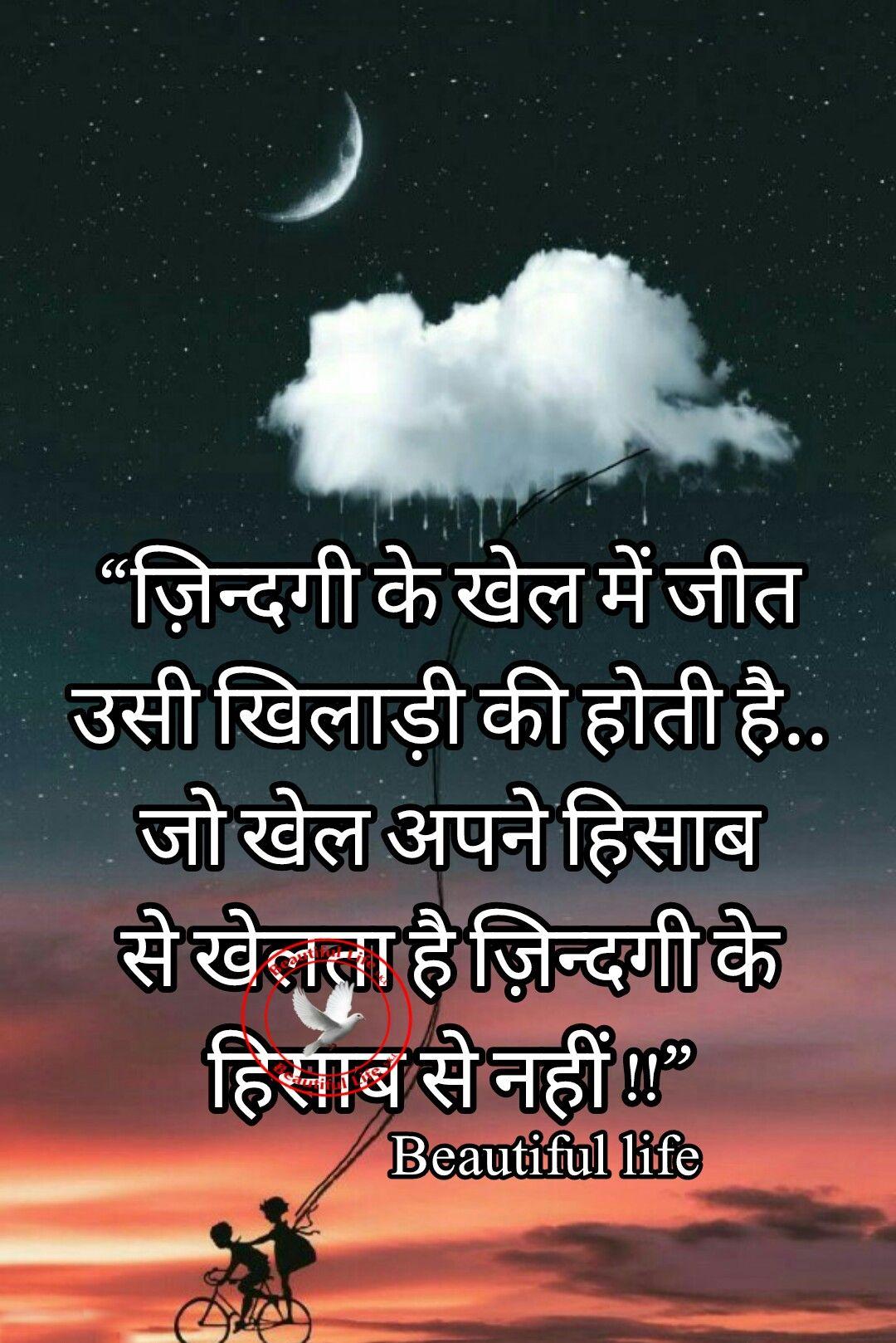 Missing Home Quotes In Hindi Valoblogi Com