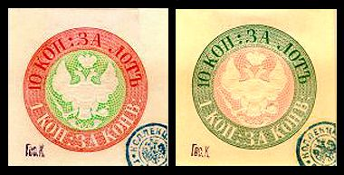 Первая марка России (официальная) Год выпуска: 1857 | Марки