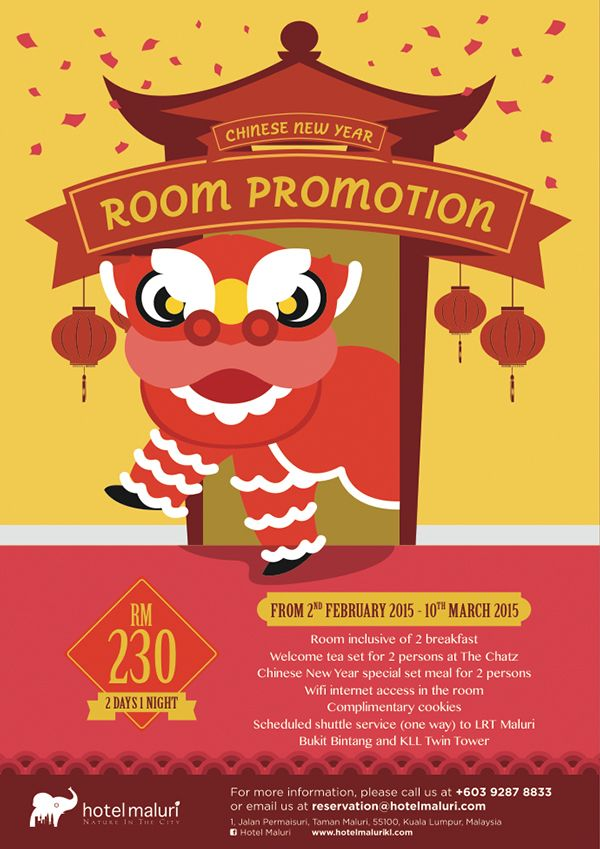 Chinese New Year Promotion On Behance Chinese New Year Design Chinese New Year Card Chinese New Year