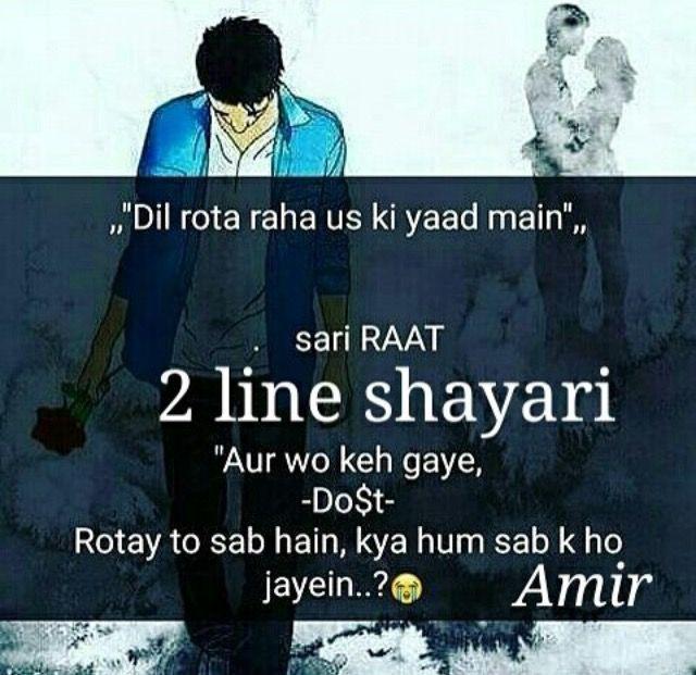 Bewafa Hai Tu Song Download: Dil Rota Raha Uski Yaad Me Shahiry T Poetry Close