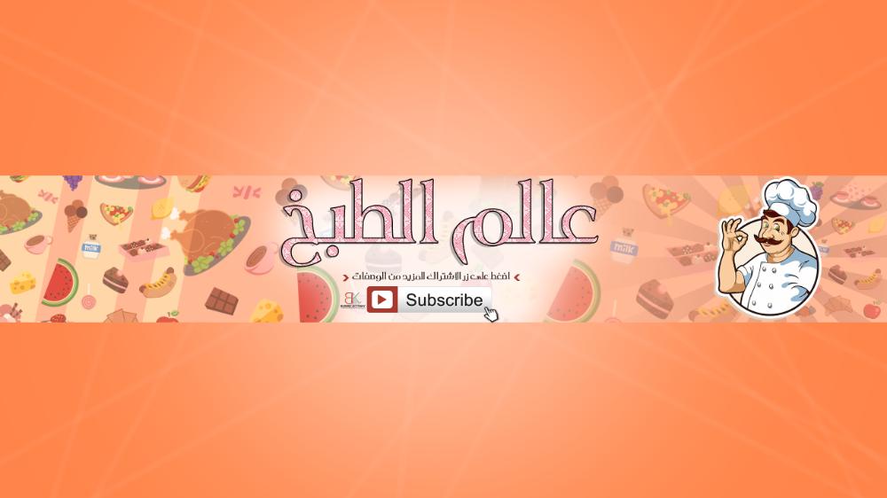 صور غلاف يوتيوب صور غلاف لقنوات اليوتيوب متنوعة عيون الرومانسية Light Box Light