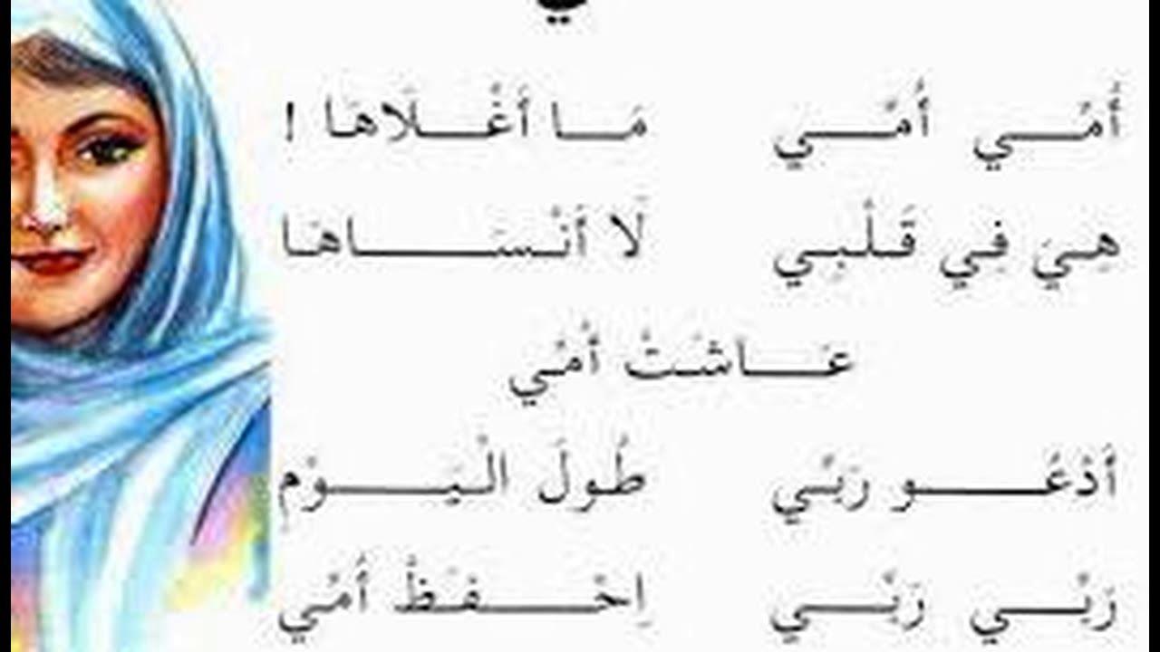 تهنئة عيد الام لكل الامهات من قناة دلع بيتك مع زوزو Math Blog Blog Posts