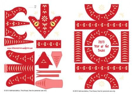 Blog_Paper_Toy_papercraft_Serpent_template_red_preview