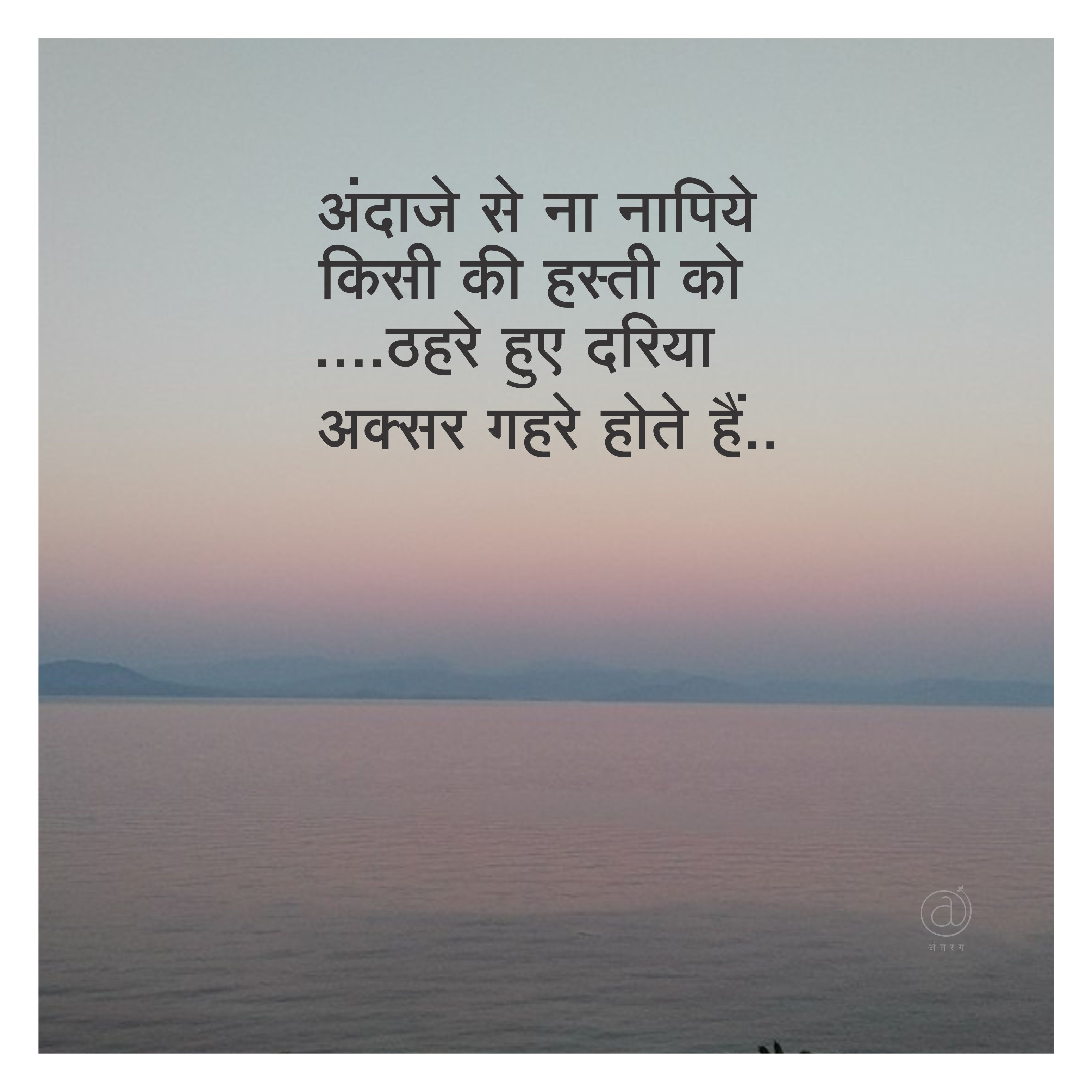 Well said  Hindi quotes, Life quotes, Zindagi quotes