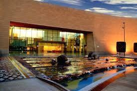 صور سعوديه حلوه بوستات للسعوديه جميله Saudi Arabia Culture National Museum Cultural Landscape