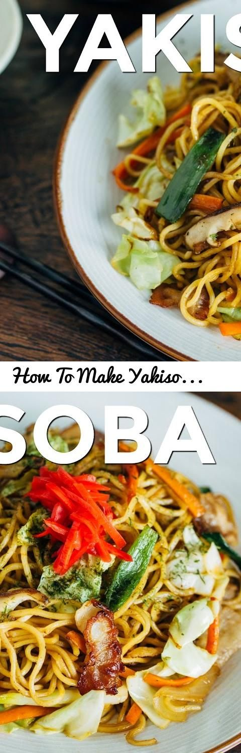 How to make yakisoba recipe tags how tags how to website category kitchen cooking interest food tv genre recipes recipe japanese cuisine cuisine recipe website category forumfinder Choice Image