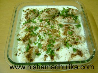 Dahi vada recipe hindi indian cuisine vegetarian and non food forumfinder Image collections