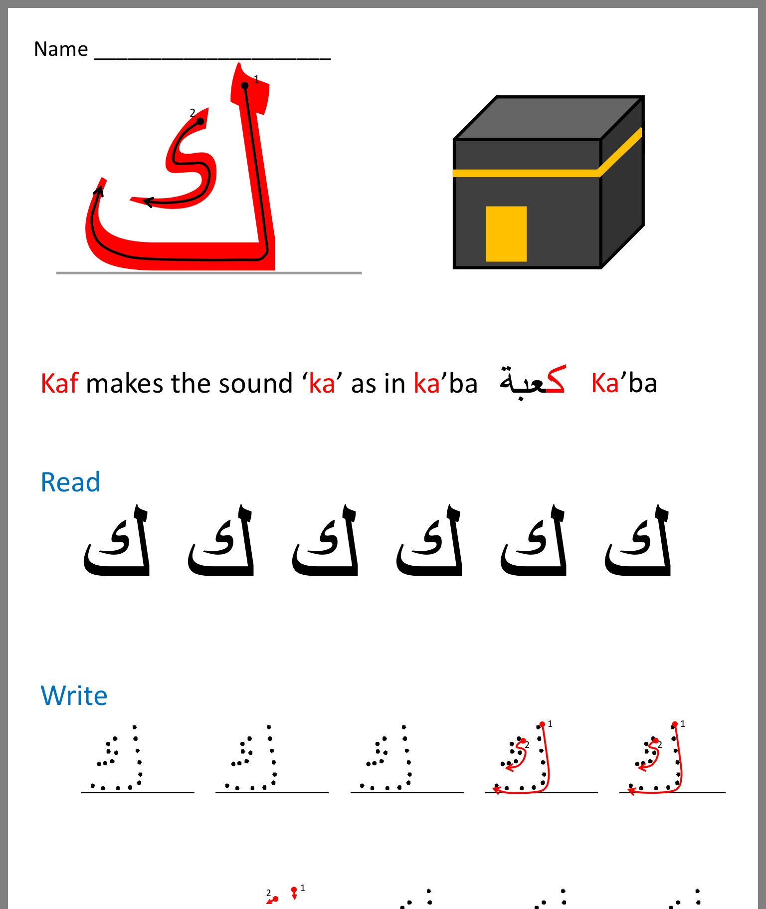 Pin By Marilyn Lane On Arabic With Images