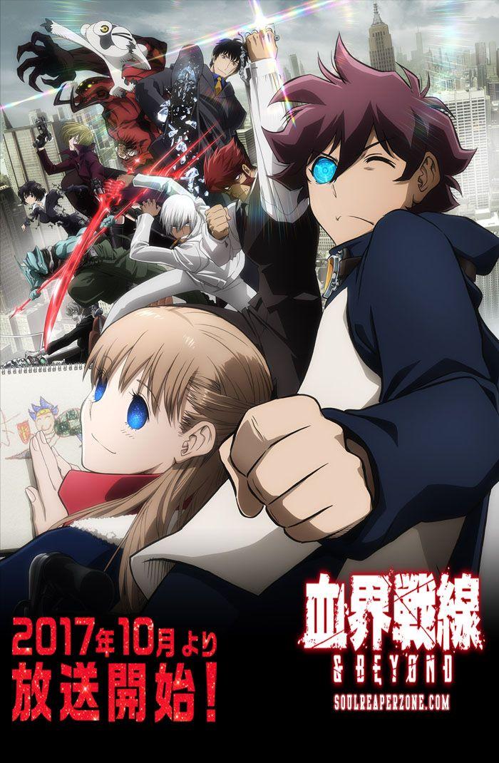 Kekkai Sensen & Beyond Bluray [BD] Dual Audio Anime
