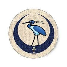 Thoth symbol - Google Search God of wisdom and knowledge