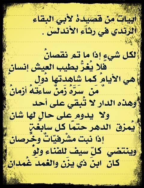 Pin By Hatem Ahmed On كلمات Math Math Equations