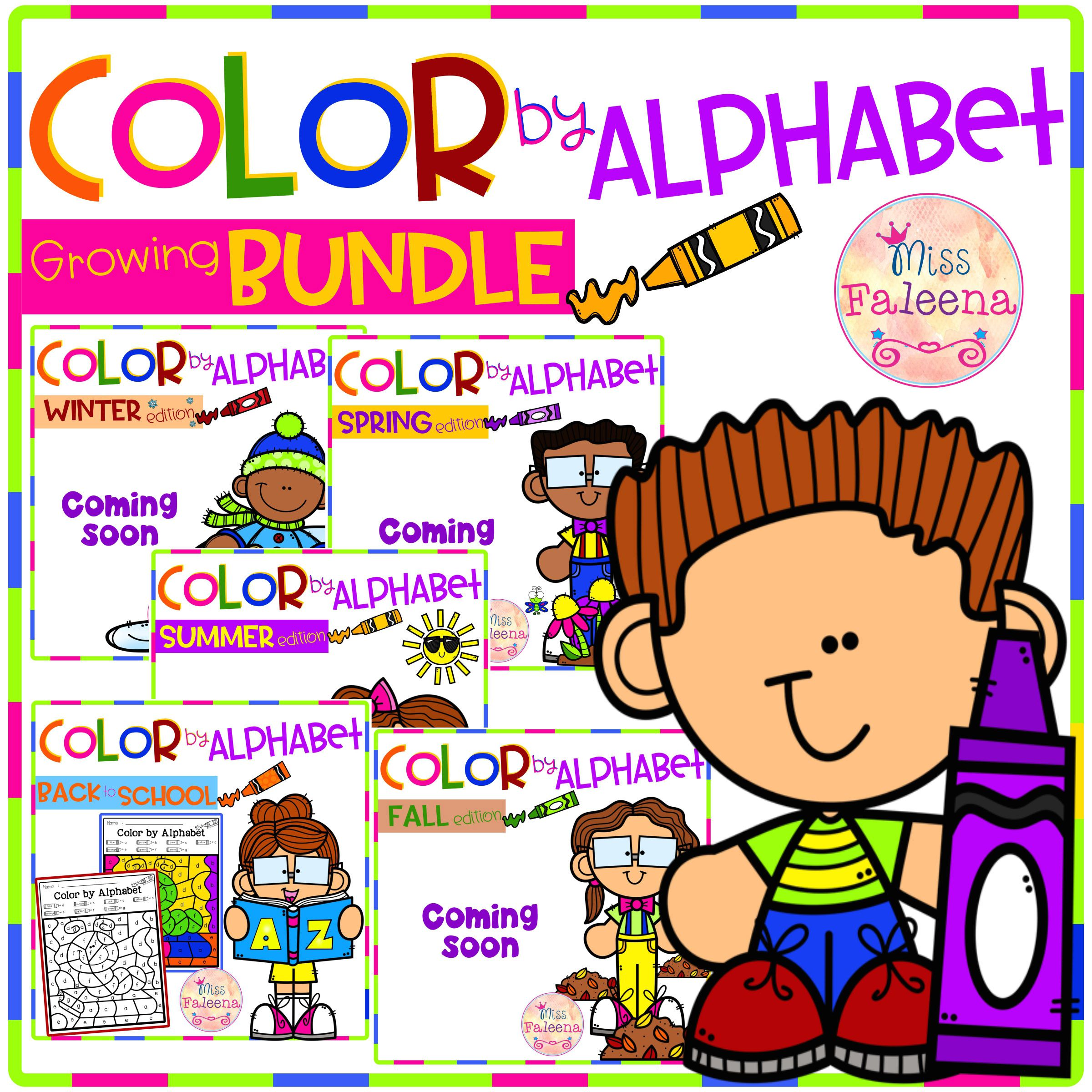 Color By Code Alphabet Bundle