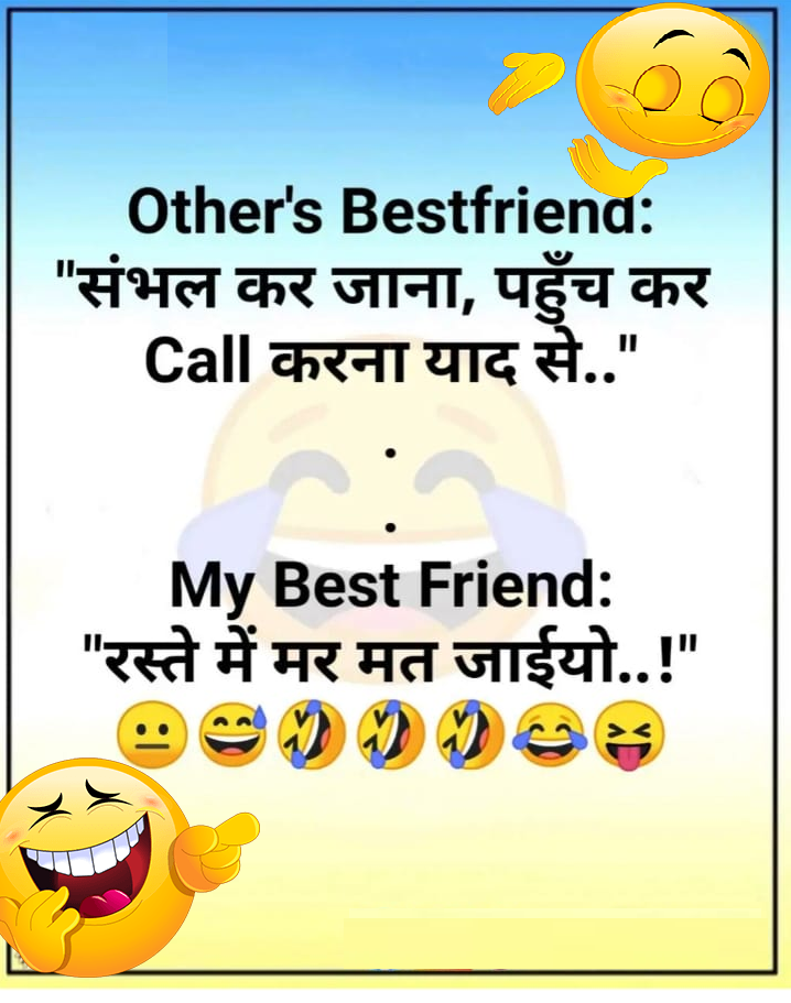 Best Friend Funny Jokes Quotes Best Friends Funny Funny Joke Quote Jokes Images