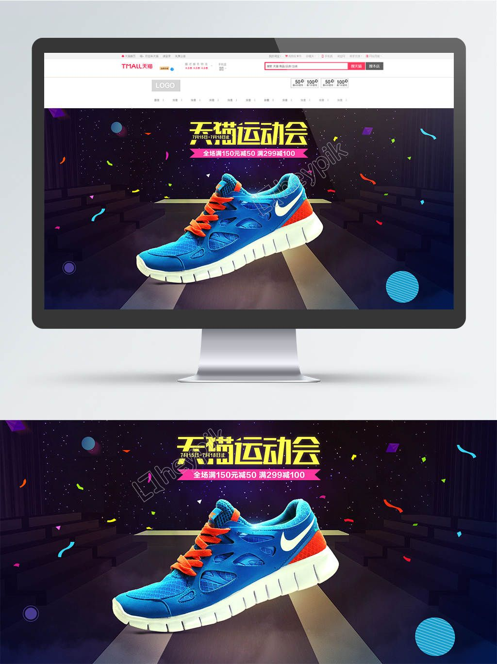 Download Dark Promotion Games Sneakers Sale Poster Banner Png And Mockup Sale Poster Sneakers For Sale Sneaker Posters