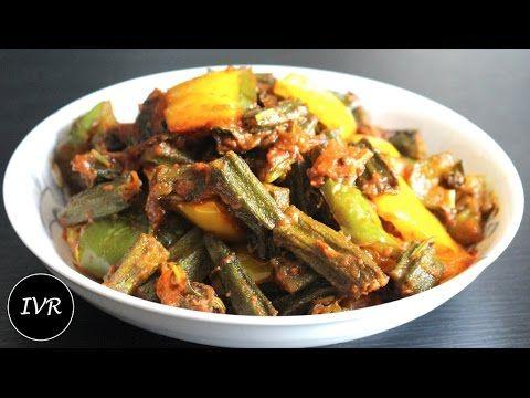 Kadai bhindi recipe dhaba style bhindi ki sabzi mixed vegetable food forumfinder Image collections