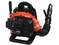 Sylvania Mower Center Inventory Backpack Blowers Blowers Best Riding Lawn Mower