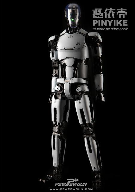 nude-robot