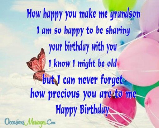 Happy Birthday Grandma Quotes From Grandson ~ Birthday wishes for grandson pinterest verses