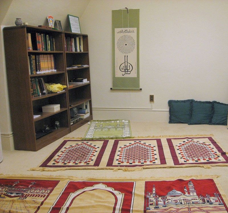 prayer & reading room - muslim life program - prayer & reading