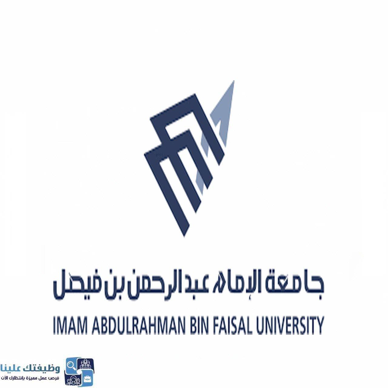 مواعيد الجامعة وظيفتك علينا Tech Company Logos University Company Logo