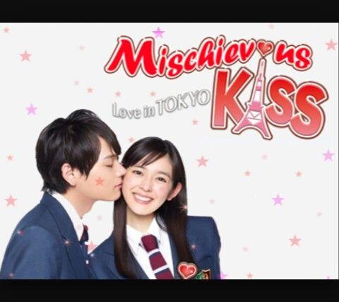 Mischievious Kiss: Love In Tokyo