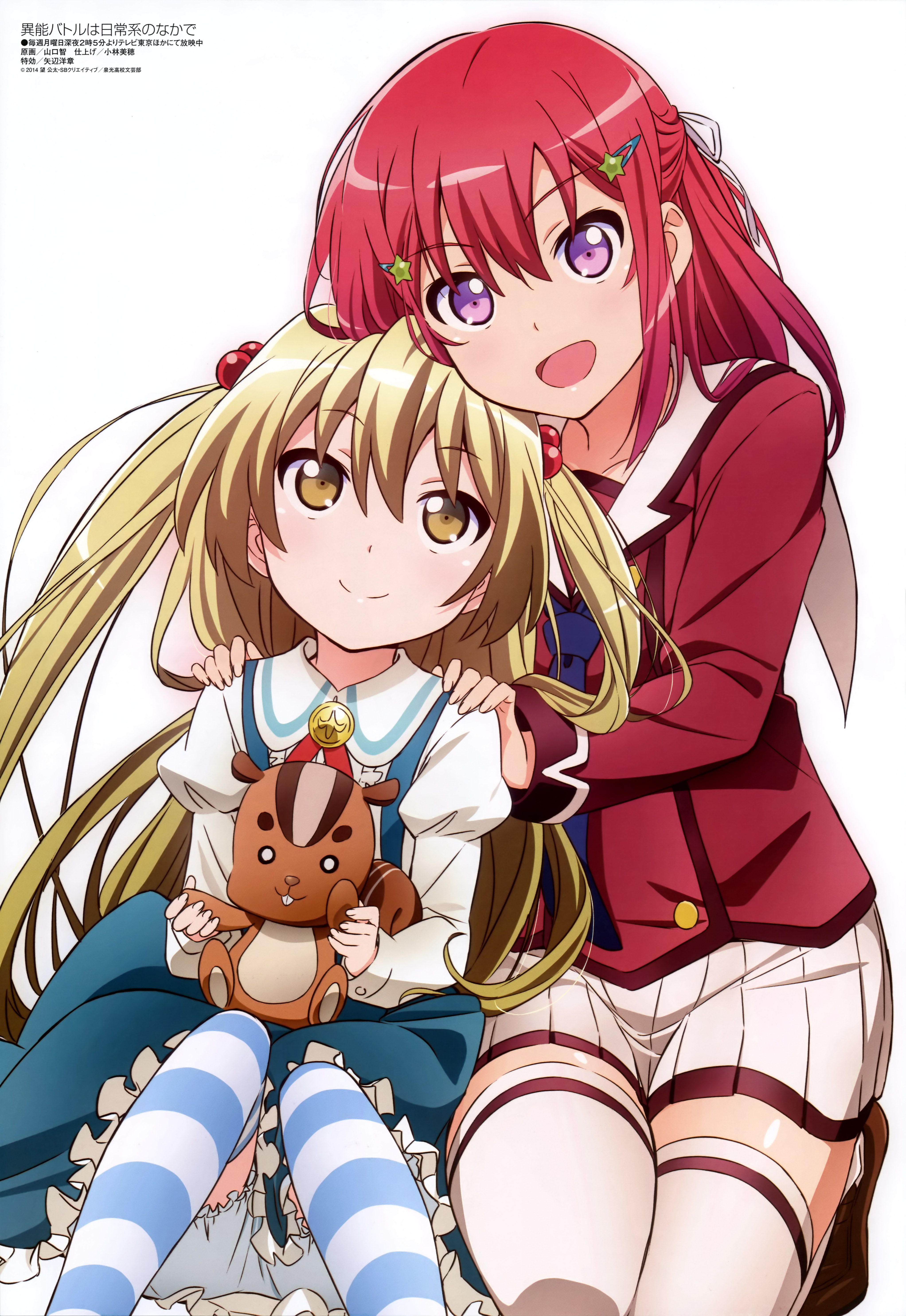 Chifuyu Tomoyo When Supernatural Battles Became Commonplace