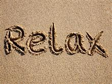 Relaxing words written in sand....blow it up and put inside a seashell picture frame
