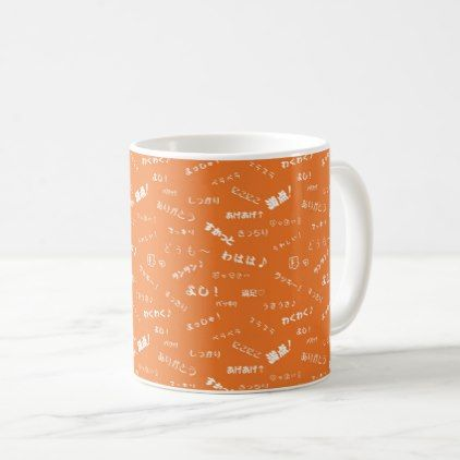 Positive inlays japanese of meaning the magnetic coffee mug cyo positive inlays japanese of meaning the magnetic coffee mug cyo customize design idea do solutioingenieria Gallery