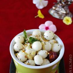 Ammini Kozhukkattai - Rice Dumpling