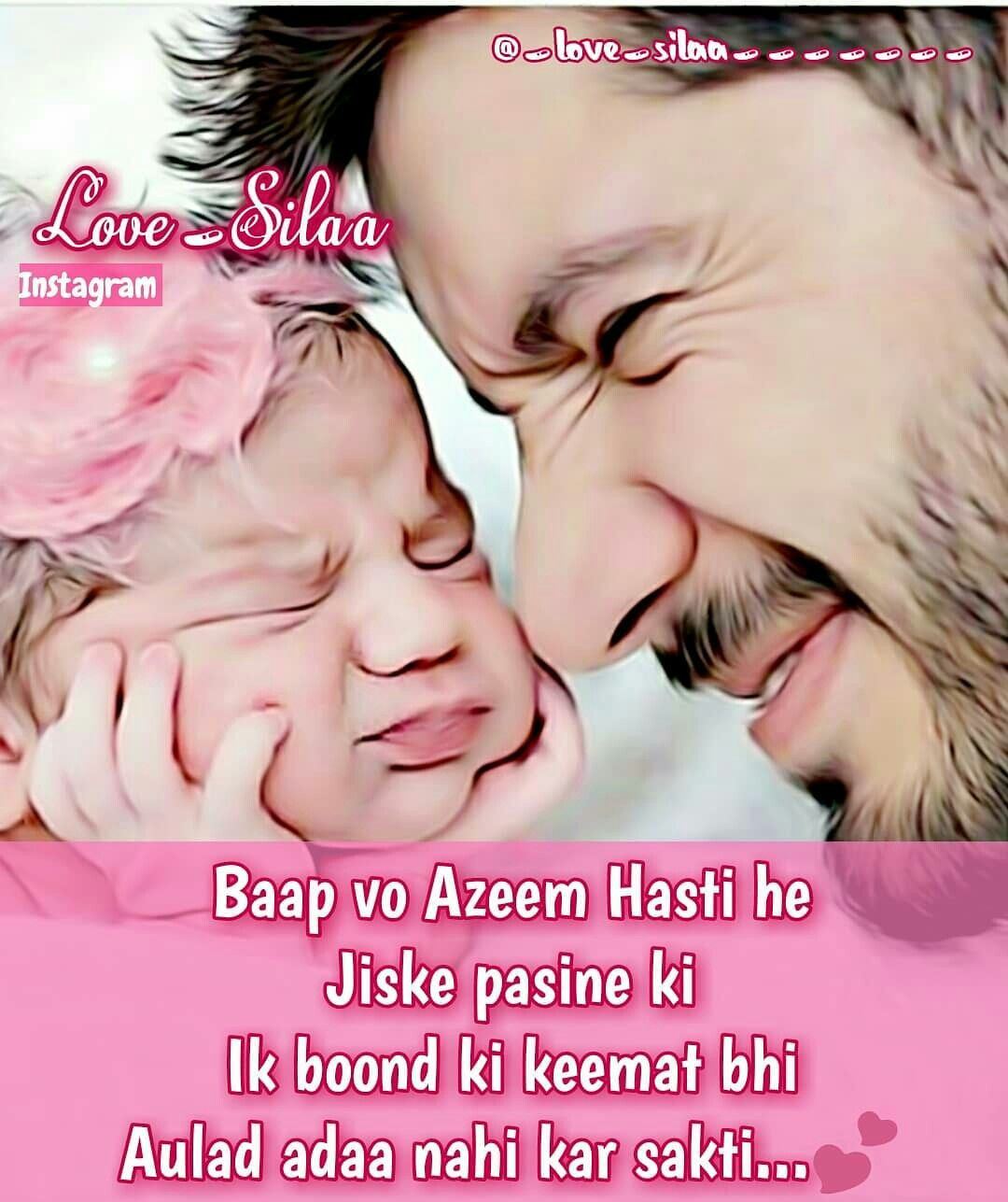 Mh Abbu Daughter Love Quotes Mom And Dad Quotes Dad Quotes