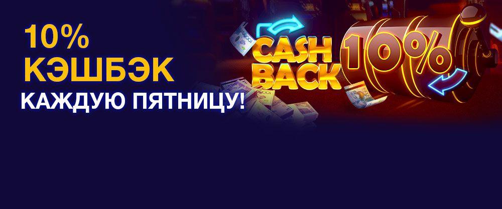 Онлайн казино казахстан на реальные деньги фильм казино смотреть онлайн 1991