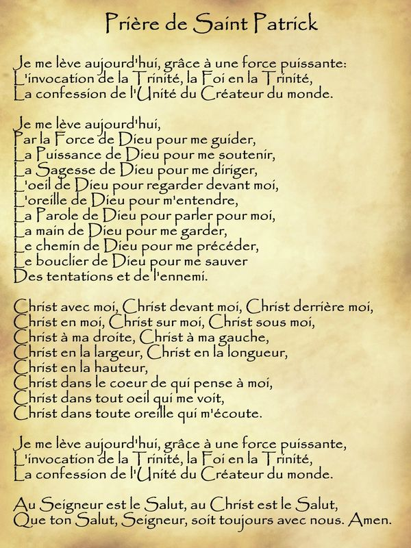 """Favori Résultat de recherche d'images pour """"priere de saint antoine de  EW12"""