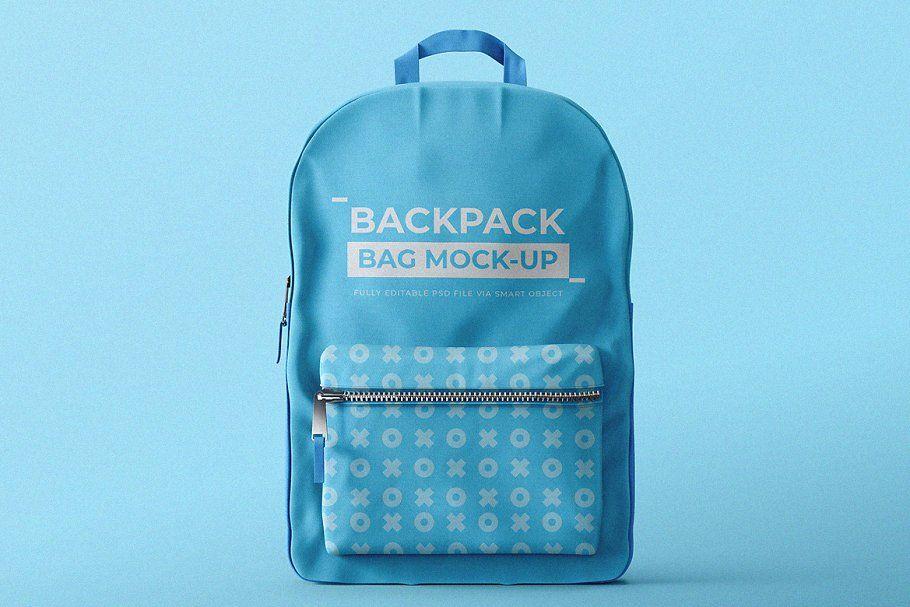 Download Backpack Mock Up Template Mockup Backpacks Branding Mockups