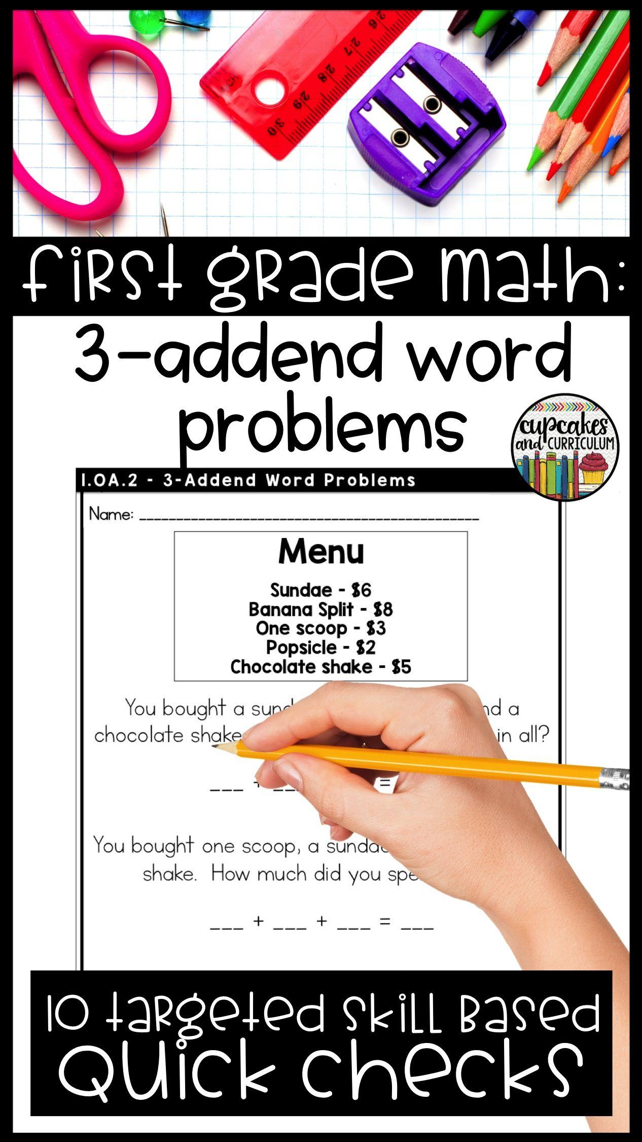 First Grade Math Skill Checks Full Year | Math skills, Morning work ...