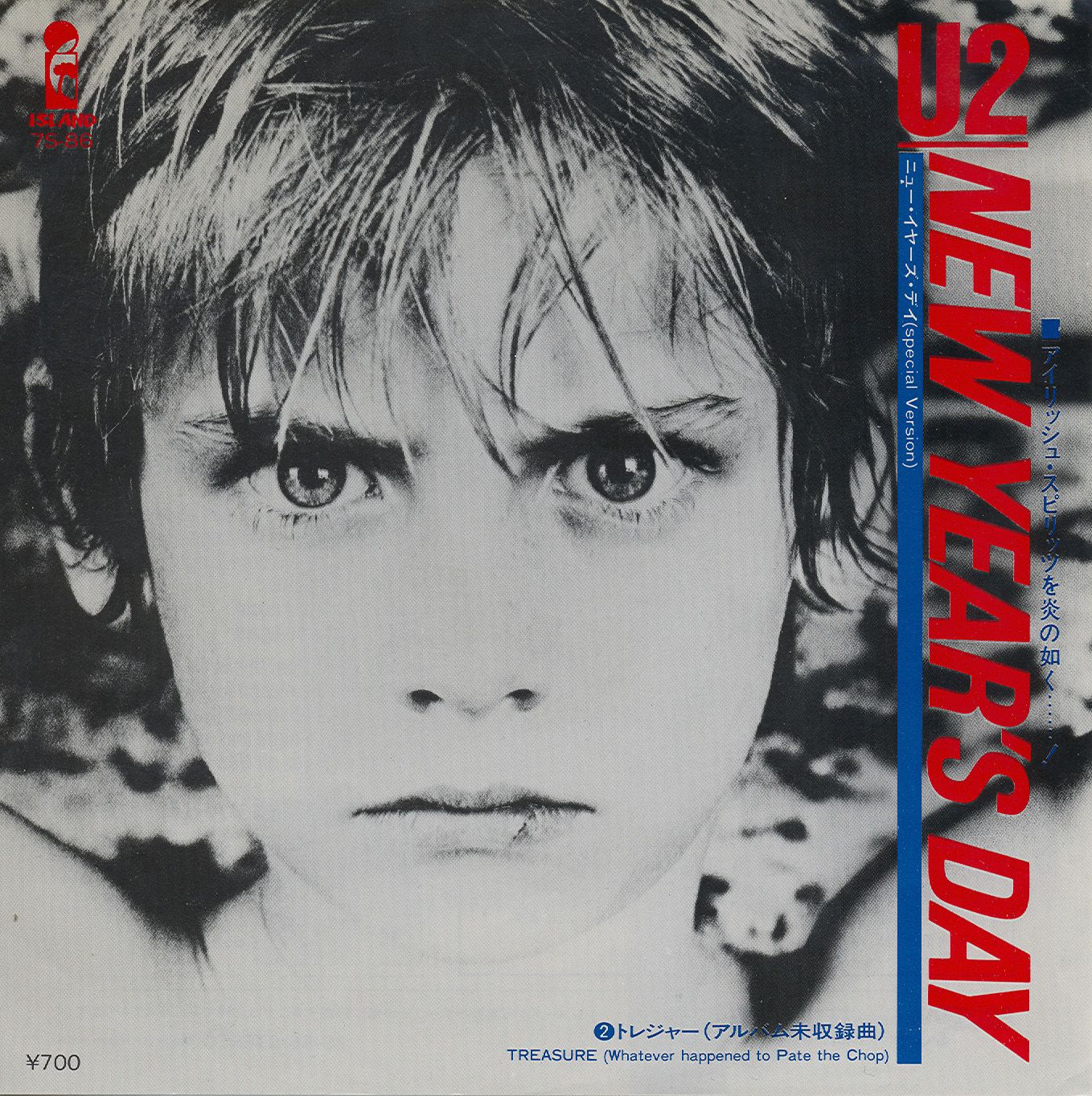 U2 New Year's Day [1983, Island Records  7S 86│Japan