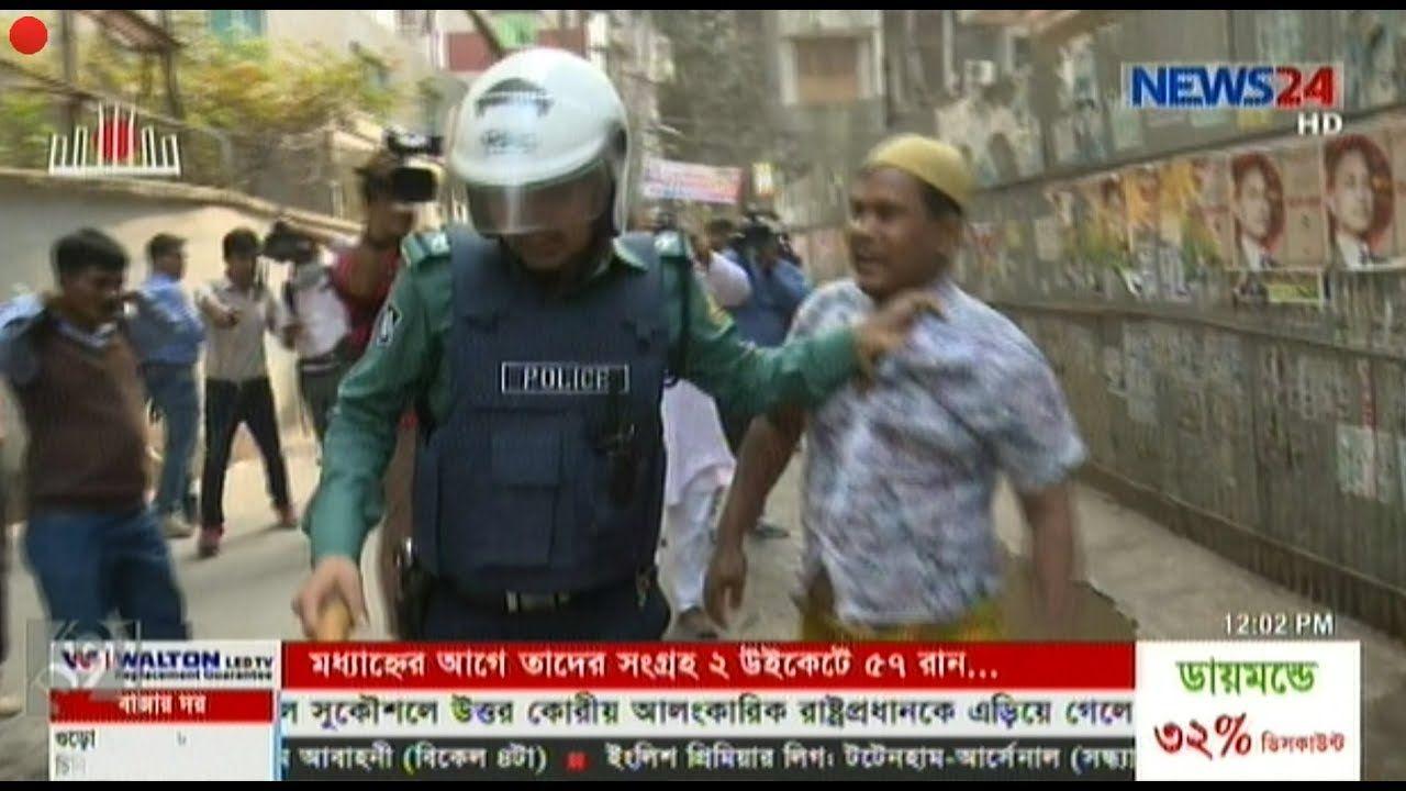 Bd News 24 Bangla Online