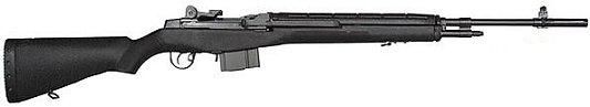 Springfield M1A that I would love for my beautiful wife to buy for me.  This rifle can be found cheaper on gunbroker.com (just talk to Dustin)!!!!!!