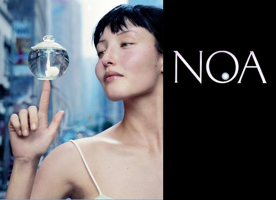 One of my favorites: Noa Perfume by Cacharel for Women