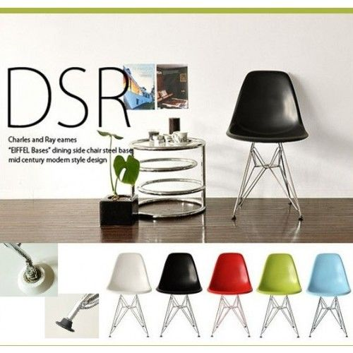 Eames Eiffel DSR Lounge Dining Chair Green | Discount