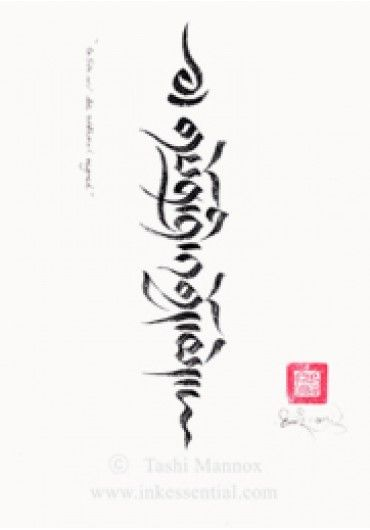 Drutsa Script To Live And Die Without Regret Symbols