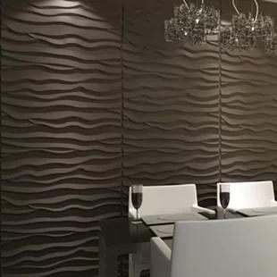 Wrought Studio Longbridge Modern 24 X 24 Fiber Wall Panelling In White Wayfair In 2020 Wall Paneling Plastic Wall Panels Leather Wall Panels