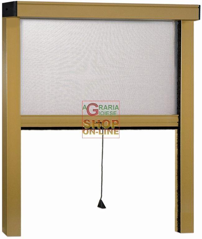 Zanzariera in alluminio sottile verticale bronzato cm