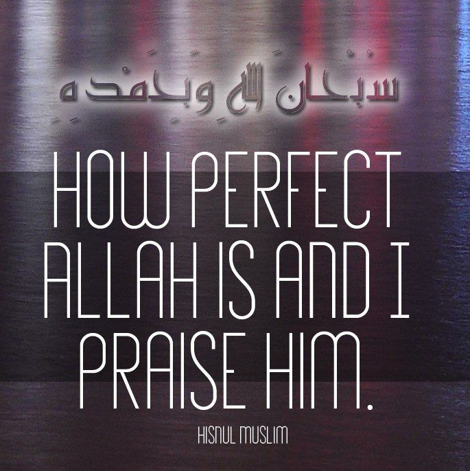 60 Best Allah Quotes And Sayings With Images Quotes Allah Quotes Beauteous Best Quotes Islamic