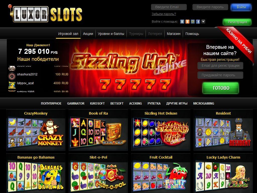 Лучшие онлайн игры на деньги