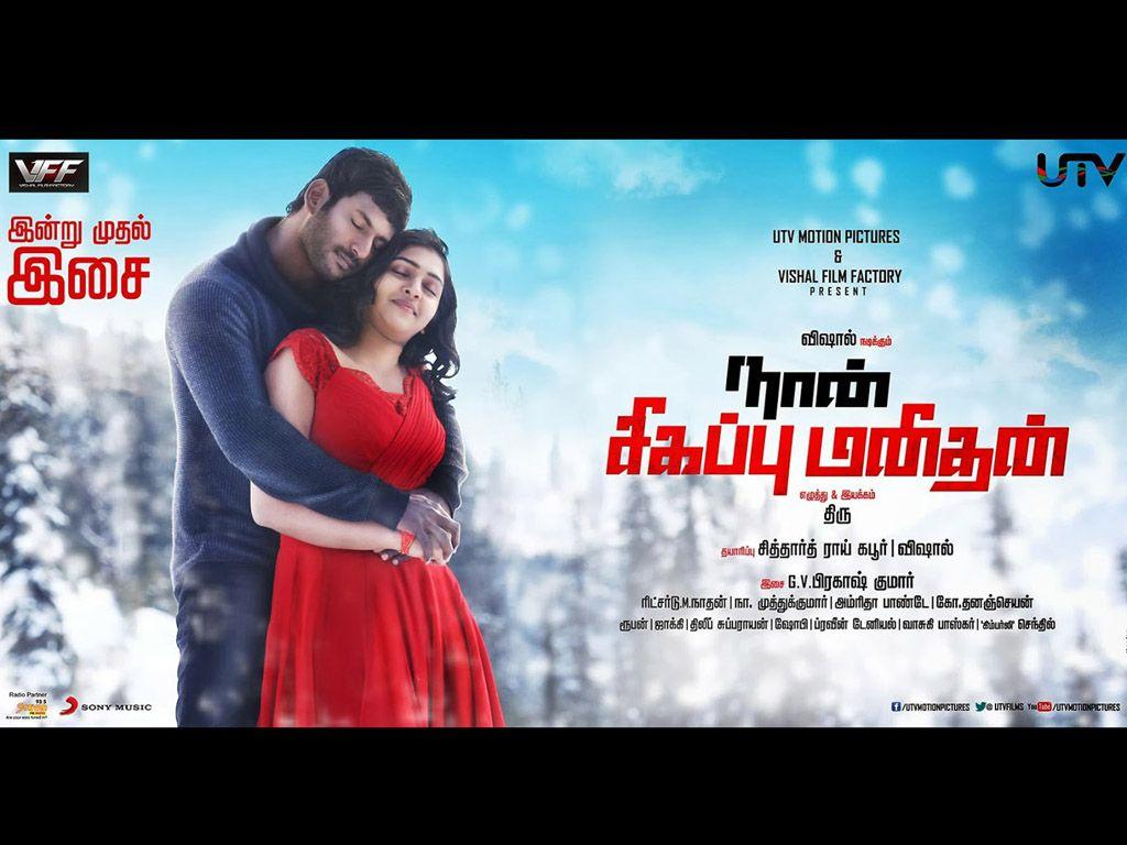 Naan Sigappu Manithan Movie Songs Tamil Movies Upcoming Movies