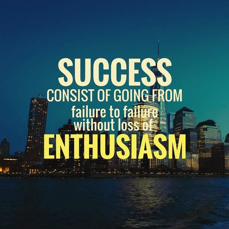 #Success consists of #Going from #Failure to Failure Without Loss of #Enthusiasm #QuoteoftheDay #Motivation #MotivationalQuotes #Quote #Quotes #Inspiration #InspirationalQuotes #Inspirational #Inspire #Lesson #Lessons #Mistake #Remember